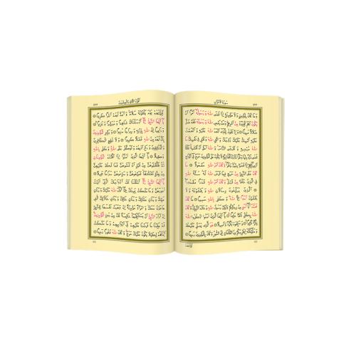 Ahşap Kutulu Hediye Kur'An Seti (Kur'An, Tesbih, Koku)