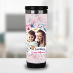 Anneye Özel Tasarımlı Termos Bardak - Thumbnail