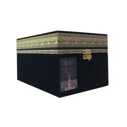 Kabe Tasarımlı Kur'an Bayrak ve Fincan Seti - Thumbnail