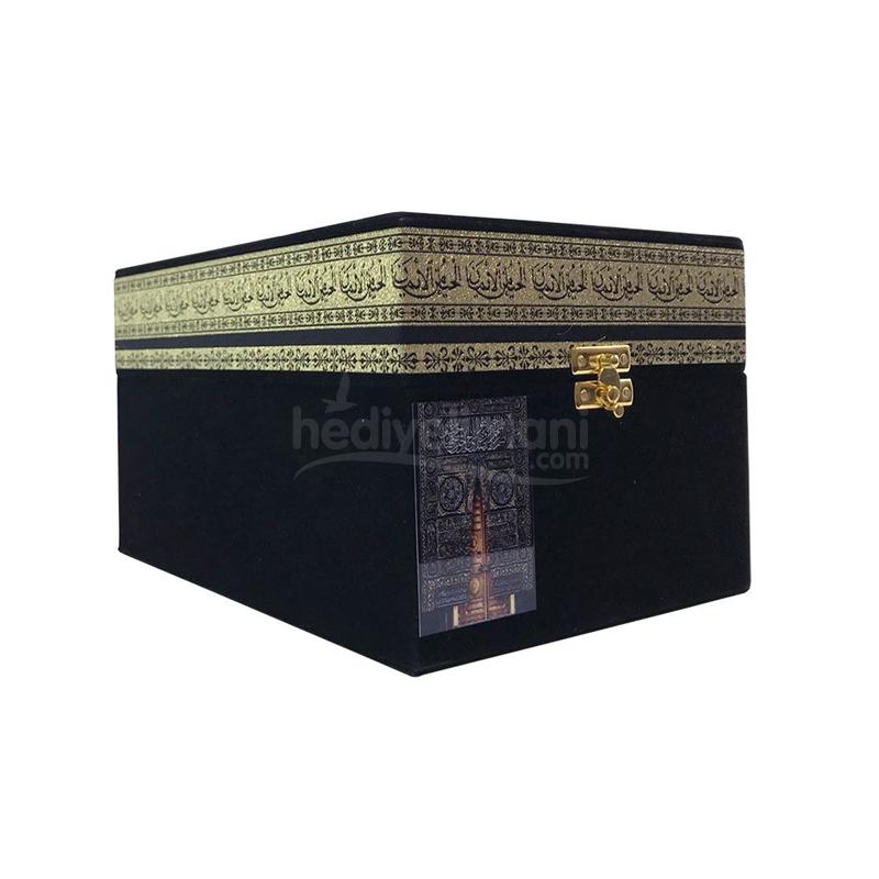 Kabe Tasarımlı Kur'an Bayrak ve Fincan Seti