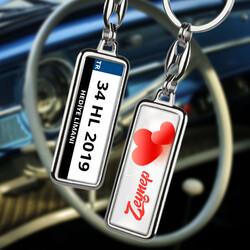 Kadına Hediye Kişiye Özel Kalpli Araba Plakalı Anahtarlık - Thumbnail