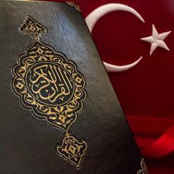 Kişiye Özel Ahşap Kutulu Ayyıldız Kur'an - Thumbnail