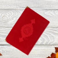 Kişiye Özel Kur'an ve Fincanlı Hediyelik Set Bayrak Hediyeli - Thumbnail
