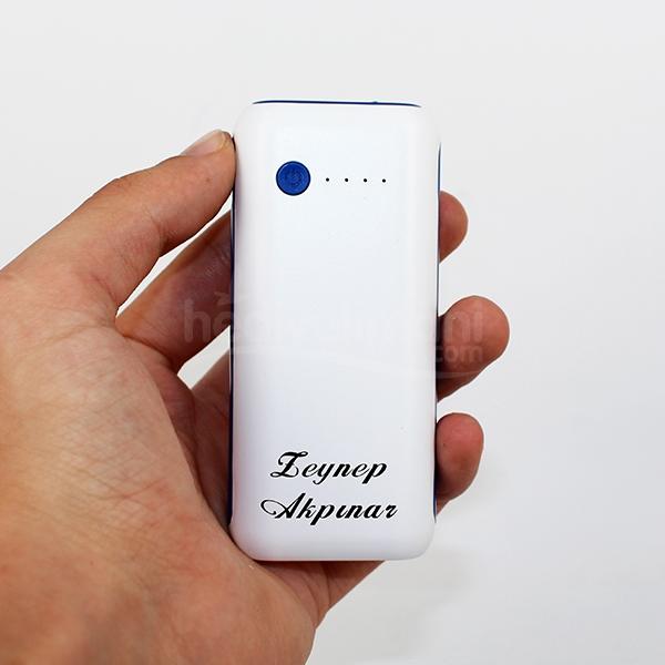Kişiye Özel Mavi Florya Powerbank Seti