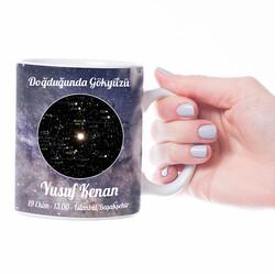 Kişiye Özel Yıldız Haritası Kupa Bardak - Thumbnail