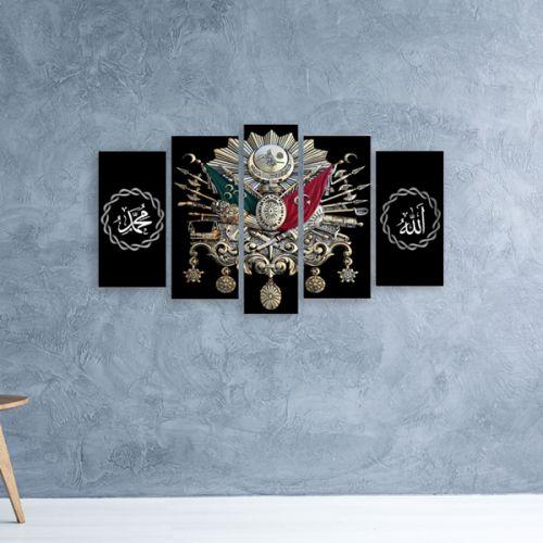Osmanlı Hediyelik Kanvas Tablo