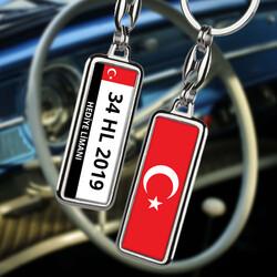 Türk Bayraklı Araba Plakalı Kişiye Özel Anahtarlık - Thumbnail